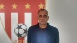 Тони Здравков сменя футболистите, но не и схемата на Царско село