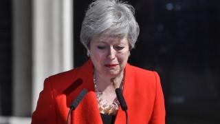 Тереза Мей подаде оставка, оттегля се на 7 юни