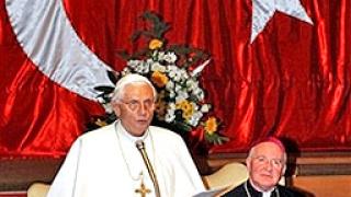 Папата в Ефес