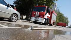 Пожар в Министерството на околната среда и водите