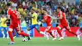 Бразилия - Сърбия счупи 12-годишен рекорд