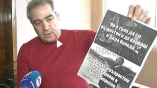 Нямало скрит мотив за уволнението на чиновника в Габрово