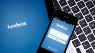 Facebook, Instagram и Whatsapp се сринаха в целия свят