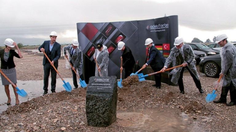 400 работници ще бъдат наети в новата производствена база за