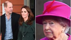 Кралицата срещу брака на Уилям и Кейт
