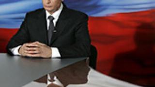 Путин разговаря с руснаците на 3 декември