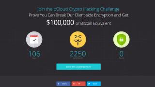 Тази българска IT компания дава $100 000, ако я хакнете