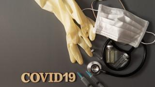 Нови 619 жертви на COVID-19 в Испания за нощ