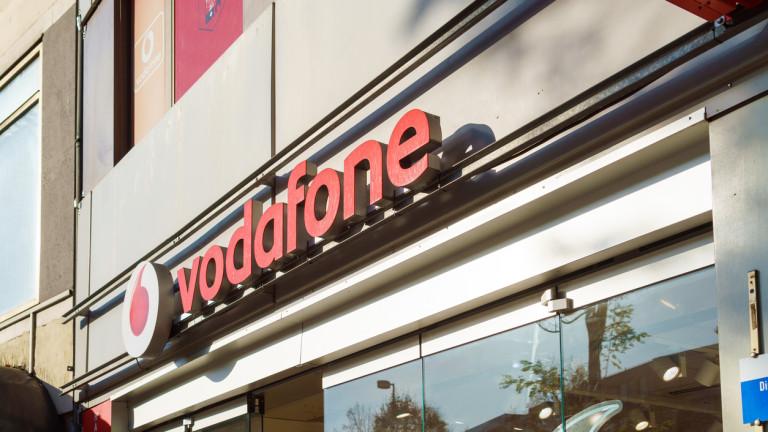 Vodafone ще съкрати 1 700 служители в Румъния, Индия и Египет