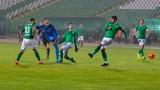 Левски ще трябва да възстановява щетите на стадиона на Берое