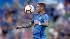 Лудогорец пита Спортинг за Виторино Антунеш