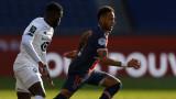 Лил спечели гостуването си на ПСЖ с 1:0 в Лига 1