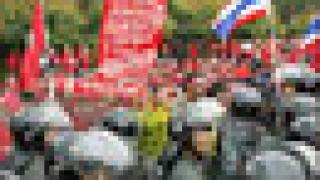 Срещата на  АСЕАН отменена зарад безредици