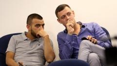 От Арда категорични: Наши фенове не са отправяли расистки обиди, ще обжалваме
