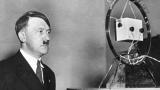 Ново разкритие за Хитлер