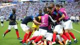 Рефер-дебютант ще свири Франция - Белгия
