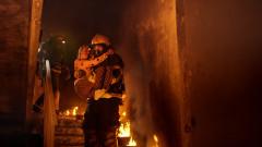 Дете обгоря тежко при пожар в Белоградчик