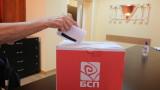 БСП показала, че може да организира избори