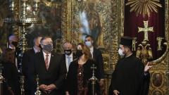 Помпео посети гръцкия патриарх Вартоломей I