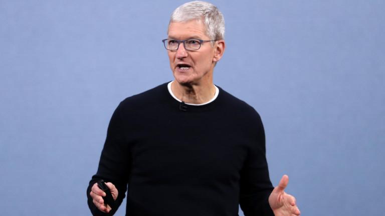 Когато Тим Кук проговори за Apple Car