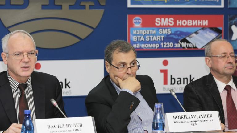 Асоциацията на организациите на българските работодатели - АОБР отхвърли поканата
