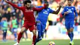 Мохамед Салах: Чудесно е да попадна в историята на Ливърпул с подобно постижение