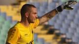 Юношата на Левски Ивайло Василев все още е без отбор