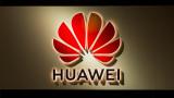 Huawei иска да прокара първия оптичен кабел между Южна Америка и Азия