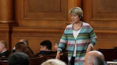 Весела Лечева отказа да е общински съветник във Велико Търново