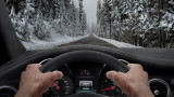 Как да шофираме безопасно през зимата