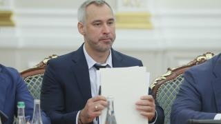 Президентската партия в Украйна отстрани главния прокурор Рябошапка