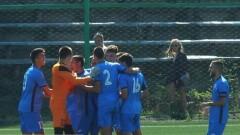 Левски U17 се справи с юношите на Спартак (Варна)