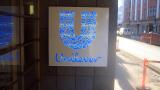 Unilever купува марката за сладоледи Betty Ice в Румъния