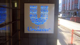Unilever мести централата си от Лондон