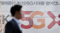 Великобритания иска от Япония алтернатива на Huawei за 5G мрежата си