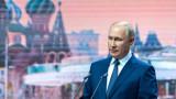 """Русия намекна, че допълнителният газ за Европа зависи от одобрението на """"Северен поток 2"""""""