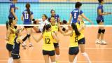 Бразилките останаха единствени непобедени
