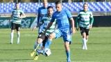 Черно море победи Левски с 1:0