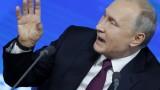 Путин предупреди: Опасността от ядрена война ескалира
