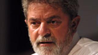 Бразилия възстановява ядрената си програма