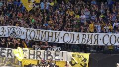 Феновете на Йънг Бойс почетоха Славия