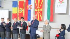 Зам.-министър Стоян Андонов участва в откриването на Балканската купа по кендо