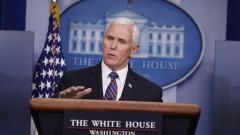 Вицепрезидентът на САЩ Майк Пенс прие номинацията за втори мандат
