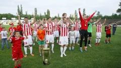 Хазуров: Изиграх последния си мач за ЦСКА!