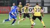 Ботев (Пловдив) победи Верея с 2:0