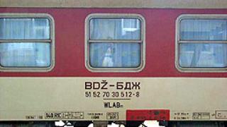 150 души без билет във влака София-Септември