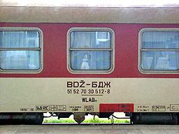 Промени във влаковете за Гърция, заради стачката