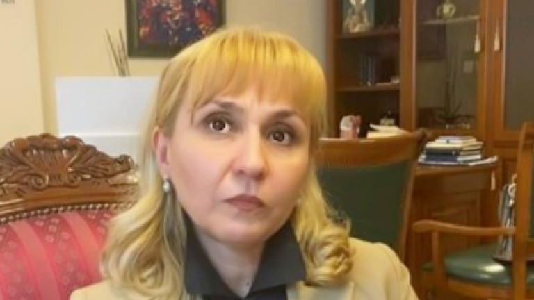 Ковачева поиска спешно да бъдат приети промени срещу домашно насилие