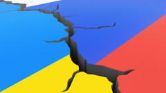 Украински военни са атакувани от руска територия