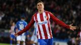 Коке: Атлетико (Мадрид) ще загуби своята емблема, когато Фернандо Торес си тръгне